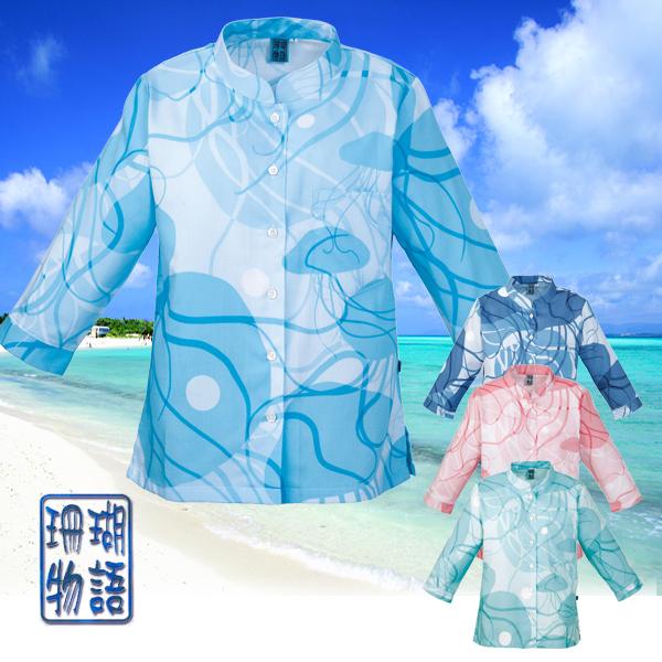 かりゆしウェア 沖縄アロハシャツ レディース クラゲ柄 マオカラー 七分袖