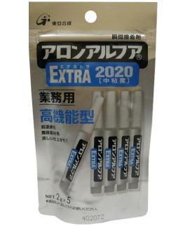 東亞合成 アロンアルフアEXTRA2020 2g×5本 ケース25本入り(お取り寄せ品)