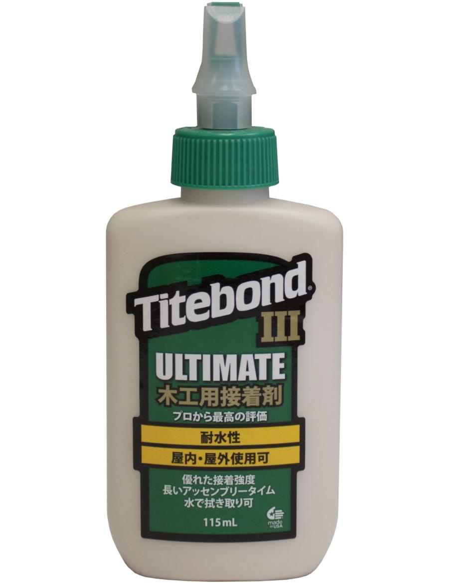 タイトボンド3