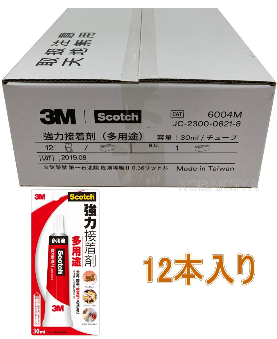 3M(スリーエム) スコッチ強力接着剤 多用途 30ml (6004M) 小箱12個入り