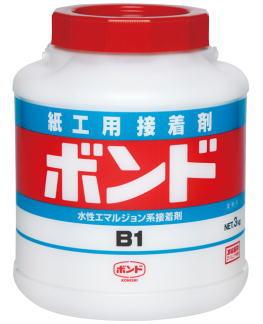 ボンドB1