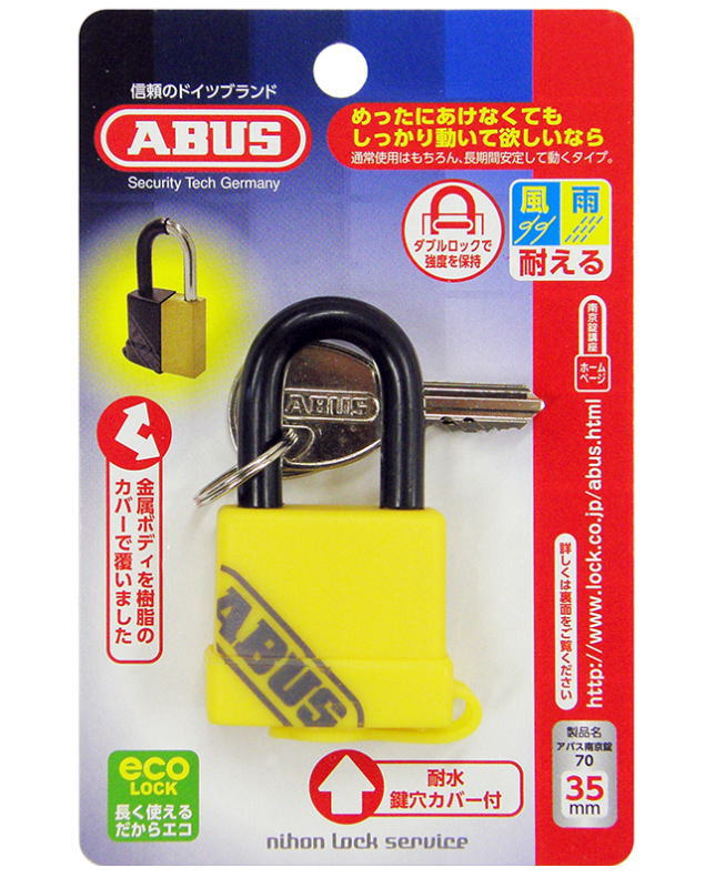 ABUS 南京錠 70 イエロー(BP70/35 Yellow)