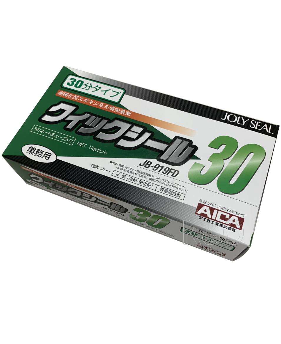 アイカ工業 クイックシール30 1kg(JB-919FD30)