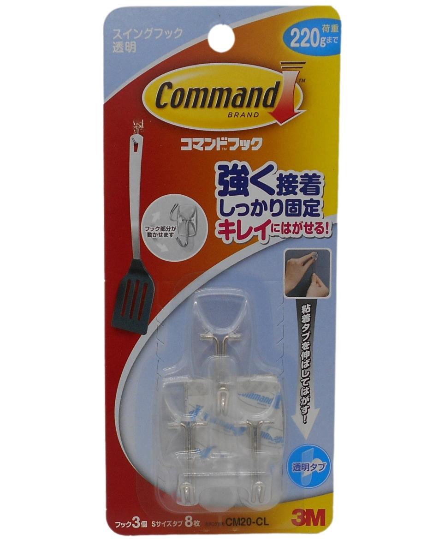 3M コマンドフック スイングフック透明(CM20-CL)小袋10個入り