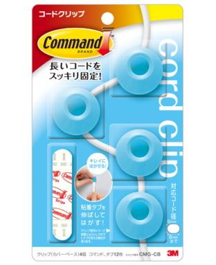 3M コマンド コードクリップ サークル(ライトブルー)CMG-CB 小箱10個入り