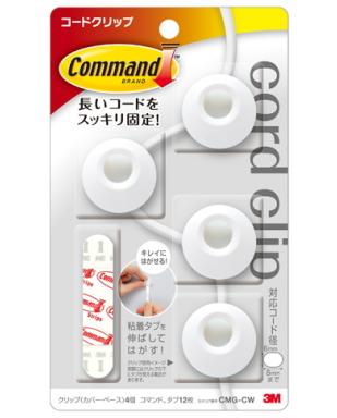3M コマンド コードクリップ サークル(ホワイト)CMG-CW 小箱10個入り