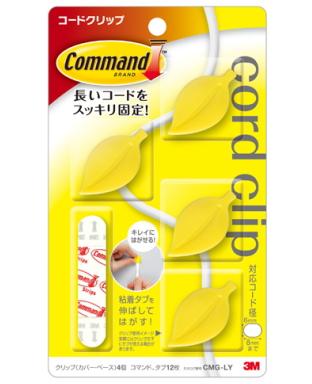 3M コマンド コードクリップ リーフ(イエロー)CMG-LY