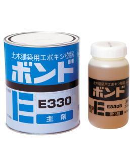 コニシ ボンドE330 750gセット