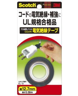 3M 電気絶縁テープ (EL-12) 12.7×5.08m