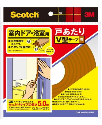 3M(スリーエム) スコッチ 浴室・室内ドア用 戸あたりV型テープ(EN-54BR) 茶色