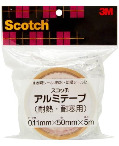 3M アルミテープ『耐熱・耐寒』用 (KAL-50) 50×5m 小袋5巻入り