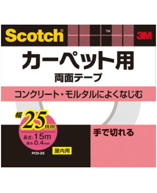3M カーペット用両面テープ (PCD-25) 25×15m ケース36巻入り(お取り寄せ品)