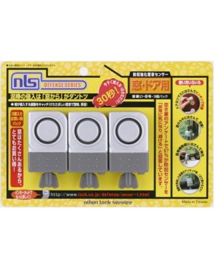 日本ロックサービス 音嫌い6号 お徳用3個パック 小箱5個入り(お取り寄せ品)