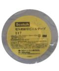 3M 電気絶縁用ビニルテープ117 灰  19×20m 小袋10巻入り