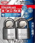 ABUS 南京錠 TITALIUM 40mm 2個入パック(BP-64TI/40KA)  小箱4個入り(お取り寄せ品)