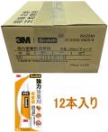 3M(スリーエム) スコッチ 強力接着剤 皮革用 30ml (6025M) 小箱12個入り