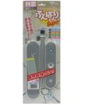 ふんばりくんSUPER Aタイプ 白 ケース20個入り (お取り寄せ品)