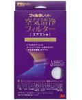 3M フィルタレット 空気清浄フィルター エアコン用 プレミアム1枚入 小箱20個入(お取寄せ品)