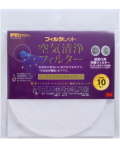 3M フィルタレット 空気清浄フィルター 給気口交換用 プレミアム10枚入 小箱20個入り(お取り寄せ品)