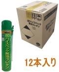 BDハイスペック発泡ウレタン 515ml ケース12本入り(お取り寄せ品)