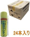 BD発泡ウレタン 340ml ケース24本入り(お取り寄せ品)