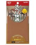 コニシ スムーズテープ 茶 小箱10個入り(お取り寄せ品)
