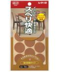 コニシ スムーズテープ丸 茶 小箱10個入り(お取り寄せ品)