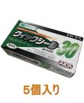 アイカ工業 クイックシール30 1kg(JB-919FD30)ケース5個入り (お取り寄せ品)