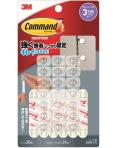 3Mコマンドフックコード用SSサイズ(CM14N)