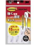 3M コマンドフック お買い得パック カレンダー用 アイボリー(CM17-CI15HN) 小袋10個入り(お取り寄せ品)