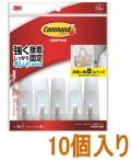 3Mコマンドフックお買い得パックMサイズ(CM1M-8HN)