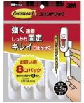 3M コマンドフック お買い得パック Mサイズ(CM1M-8HN) 小袋10個入り(お取り寄せ品)