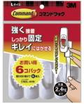 3M コマンドフック お買い得パック Lサイズ(CM2L-6HN) 小袋10個入り(お取り寄せ品)
