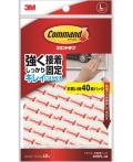 3M-コマンドタブLお買い得