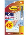 3M コマンドタブ お買い得パック Мサイズ透明(CM3PM-CL60) 小袋10個入り