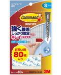 3M コマンドタブ お買い得パック Sサイズ透明(CM3PS-CL80) 小袋10個入り