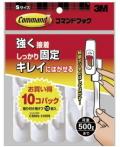 3M コマンドフック お買い得パック Sサイズ(CM99-10HN) 小袋10個入り(お取り寄せ品)
