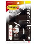 3M コマンド コードクリップ チョウ(ブラック)CMG-BK