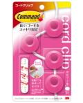 3M コマンド コードクリップ サークル(ピンク)CMG-CP