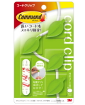 3M コマンド コードクリップ リーフ(ライトグリーン)CMG-LL