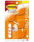 3M コマンド コードクリップ リーフ(オレンジ)CMG-LO