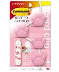 3M コマンド コードクリップ 肉球(サクラピンク)CMG-PS