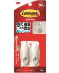 3MコマンドフックワイヤーフックSサイズ(CMW-1)