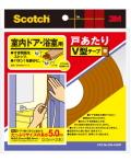 3M(スリーエム) スコッチ 浴室・室内ドア用 戸あたりV型テープ(EN-54BR) 茶色 ケース12巻入り