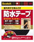 3M(スリーエム) スコッチ 屋外用すき間ふさぎ防水ソフトテープ(EN−78) 小袋10巻入り