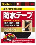 3M(スリーエム) スコッチ 屋外用すき間ふさぎ防水ソフトテープ(EN−79) 小袋10個入り