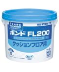 コニシボンドFL200-3kg