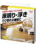 コニシ フロアメンダー45gセット 小箱5個入り(お取り寄せ品)