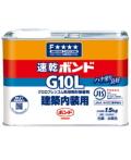コニシG10L 1.5kg ケース12缶入り(お取り寄せ品)