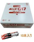 コニシG17-170ml箱